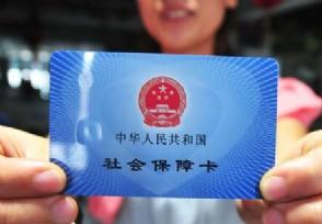 广州个人社保明细怎么查询 有这三种方式