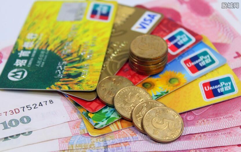 哪些信用卡有加油优惠 这些银行可以了解一下