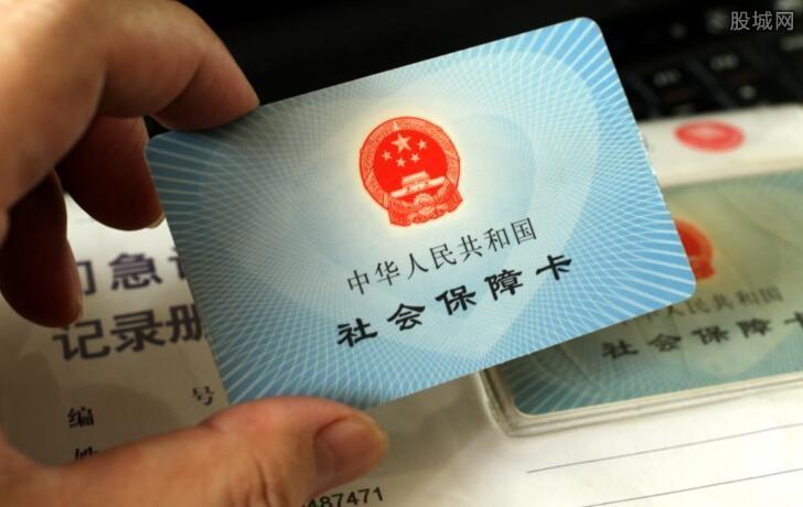 社保卡上面的银行卡号怎么来的 开通方法很简单!