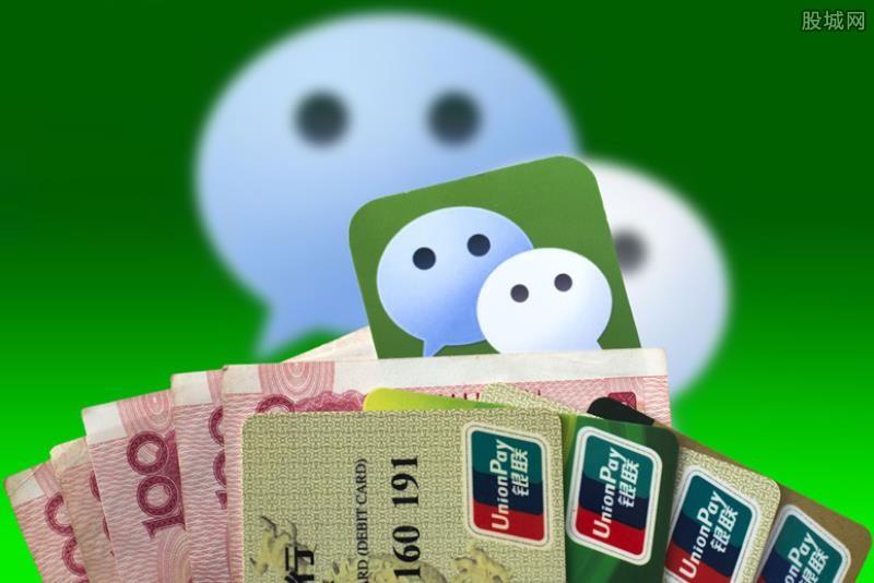 微信付款提示存在诈骗风险如何解除 方法很简单