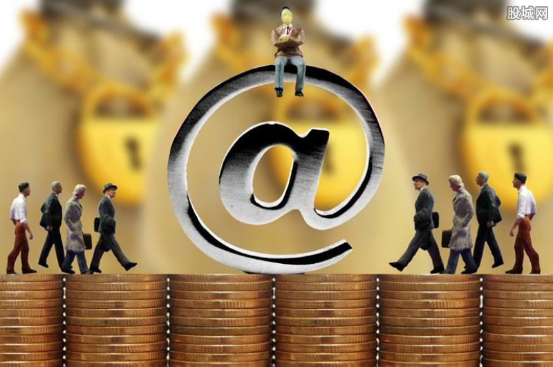 微粒贷每次借款都会查征信吗 多久能到账?