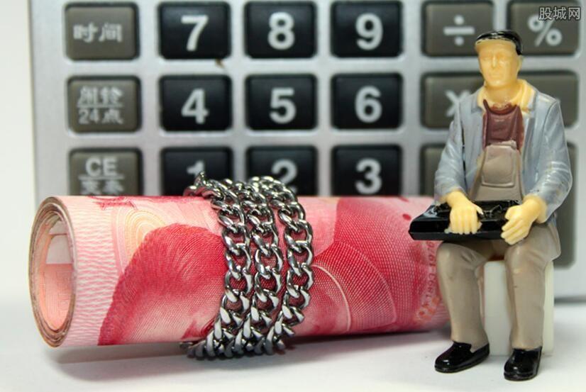 养老保险未交满15年可以退吗 退休后才能申请