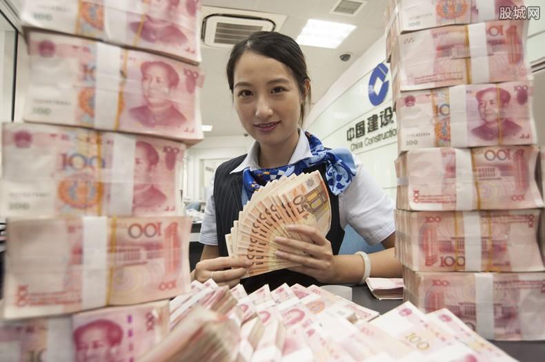 10万元五年利息多少 最新定期存款利率是多少?