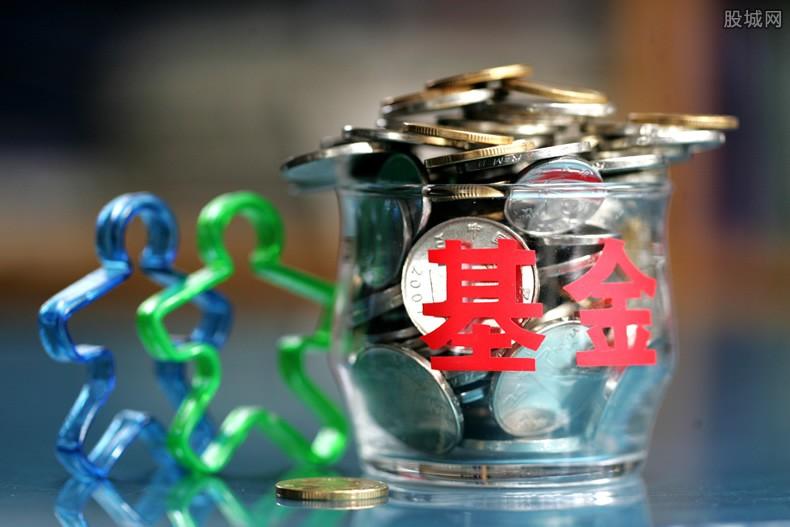 定投基金怎么终止 投资者可以参考以下方法