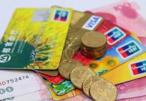 兴业信用卡突然降额了 什么原因导致?