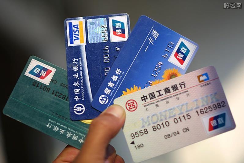 低保银行卡每张都查吗 别抱有侥幸心理