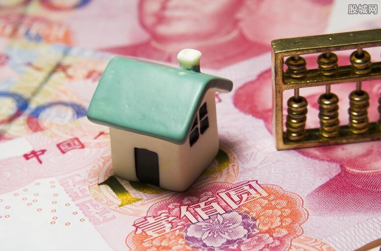 房贷断供银行会怎么处理房产 会强制拍卖吗?