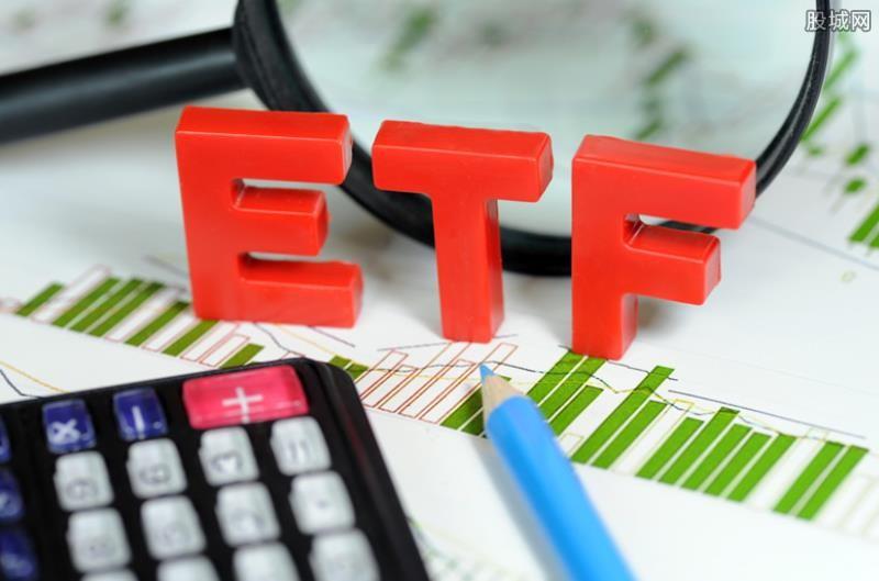 ETF在场内买还是场外 其实并不难理解