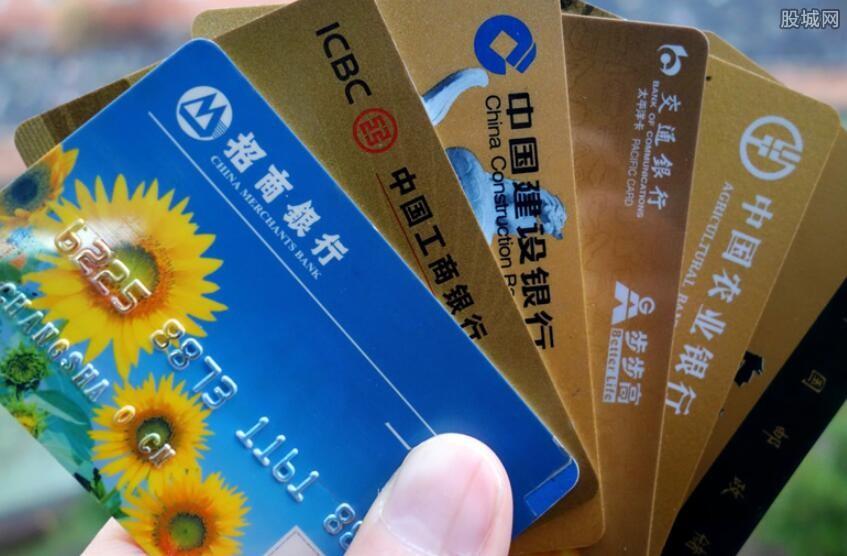储蓄卡年龄多大可以办理 有规定吗?