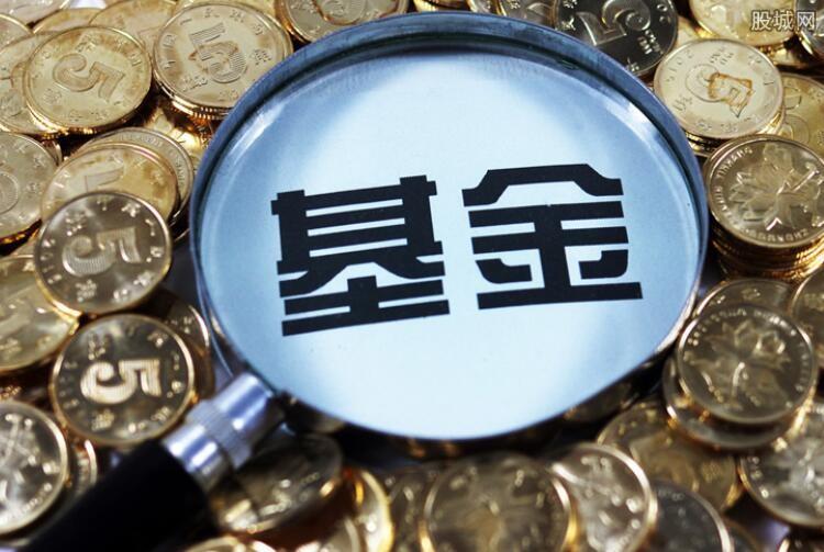 基金转换和卖出哪个划算 两者有什么区别?