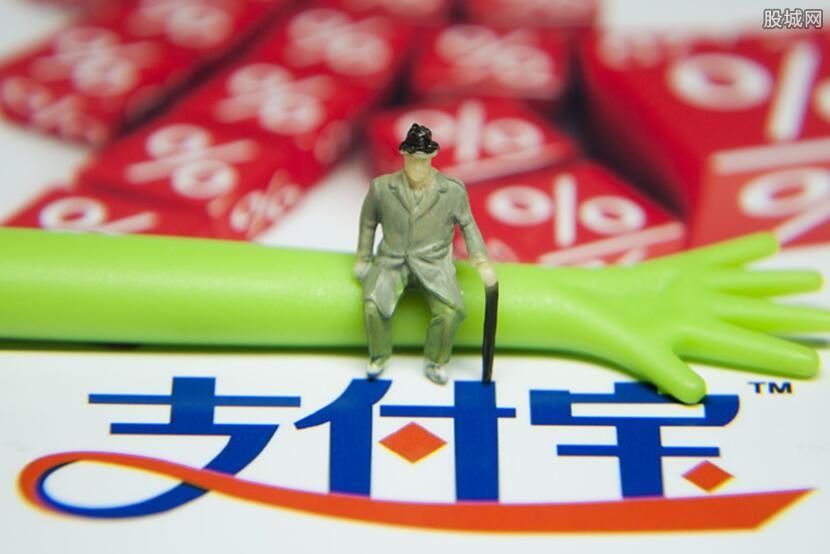 支付宝消费券可以在淘宝上用吗 规则是怎样的?