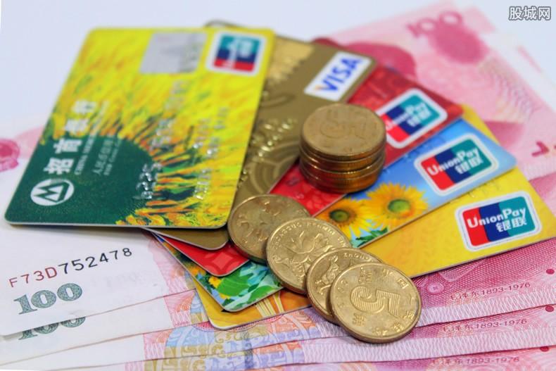 广发信用卡积分冻结了怎么办 唯一的解决办法告诉大家