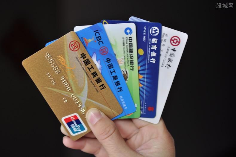 银行卡被扣划原因