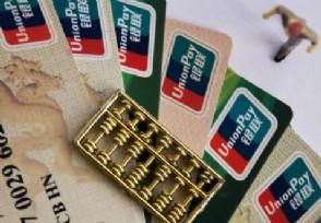 银行卡被扣划怎么处理 需要根据不同情况而定