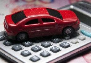 哪些原因会导致车贷被拒可能是因为这几点!