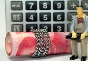 基本养老账户和临时养老账户区别有哪些不一样?