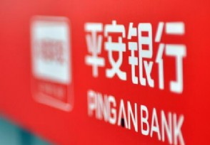 平安银行备用金怎么取消这个时间点要注意!