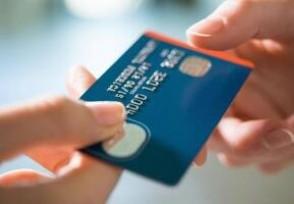 信用卡被降额补救办法有哪些分享两大实用的方法