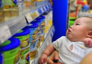 儿童保险最高保额是多少投保时需要注意什么?