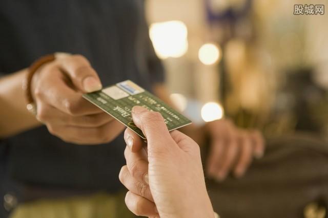 信用卡降额提示