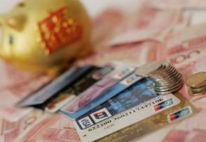 信用卡因逾期停用怎么恢复还清后还可以用吗