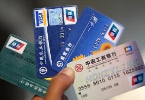 银行卡一类卡有什么限制有额度限制吗?