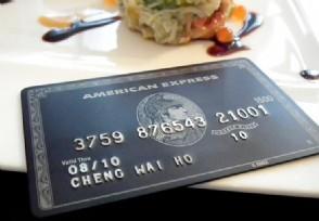 邮政黑卡办理条件这张卡有什么权益?