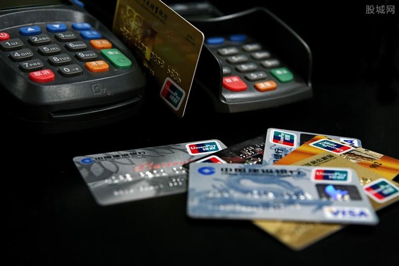 银行卡办理条件