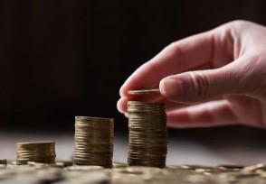 工商银行随心存是什么意思存款有风险吗