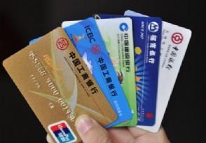 借贷合一卡怎么还款最简单还款方式介绍