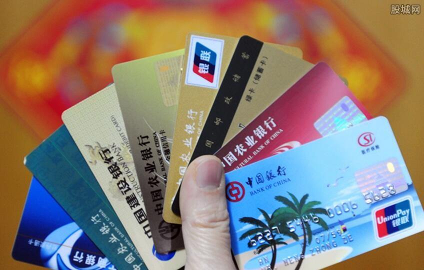 信用卡收到风控短信还可以用吗 要看具体情况