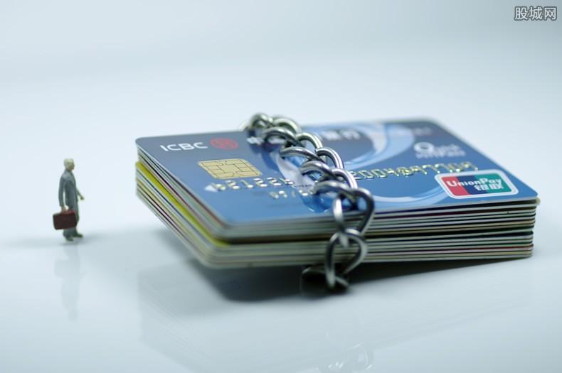 信用卡还不上