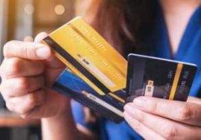 信用卡没激活会影响征信么这点不容忽视