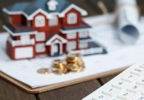 除了银行哪里还能办房贷涨知识了!