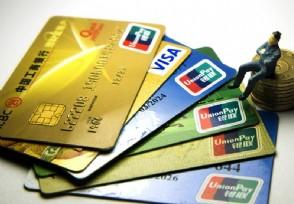 农业银行信用卡年费如何免什么卡可以享受该权益?