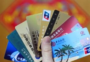 信用卡逾期微信被冻结了怎么办有什么办法可以解决?