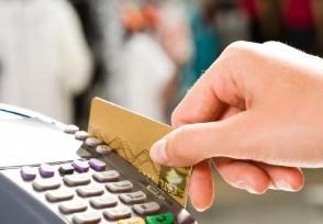 交通银行信用卡积分在哪里兑换10000分多少钱