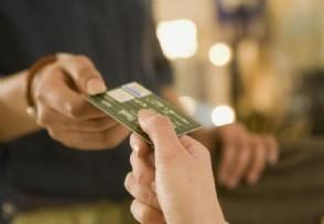2021年信用卡逾期立案标准有关规定要知道
