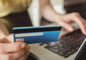 怎么给宝宝办理工行定制银行卡需要哪些资料