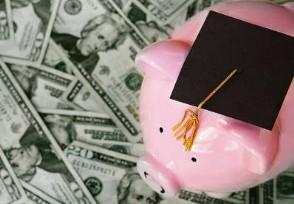 助学贷款额度可以更改吗贷款什么时候发放