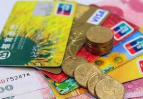 巴黎人电玩电子_信用卡交易异常是什么意思可能是这些原因
