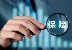 北京普惠健康保怎么买购买的方法在这里!