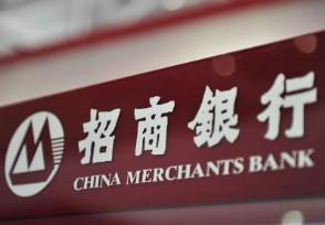 招商银行活期黄金是什么是一种理财产品