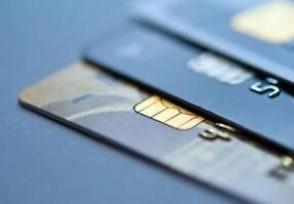 信用卡降额有哪些原因两种情况持卡人可以了解
