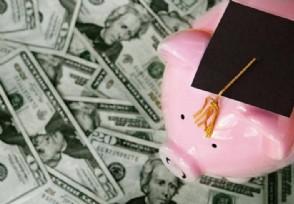 网上贷款贷不到钱怎么回事两大原因值得深思