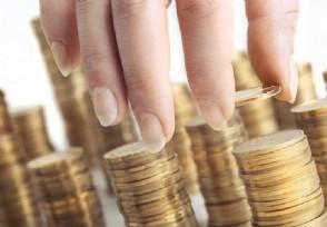 怎样取消预约的纪念币方法是怎样的?