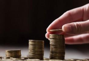 中国银行纪念币有什么用收藏价值高吗