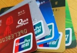 银行卡交易频繁被冻结了怎么办解决方法如下!