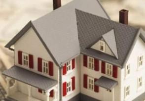 申请京东房抵贷需要房产证吗要看申请贷款类型