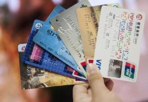 四大行现金分期费率是多少哪个银行最便宜?